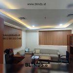 Gorden vertical blinds blackout superior coklat id5532